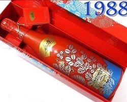 Taittinger Collection 1988 Imaï